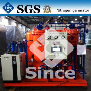 Система генератора азота PSA энергии SGS/BV/CCS/ISO/TS новая