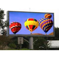 Buy cheap Fixed Large Stadium P8 Led Screen , Outdoor Advertising LED Display Full Color product