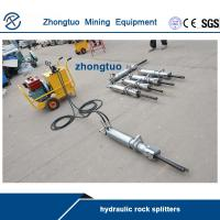 Buy cheap hydraulic rock splitter worked with high pressure oil pump|in promotion|factory price from wholesalers