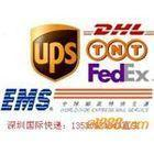 Buy cheap All Express From China to Worldwide product