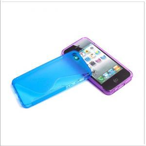 Buy cheap Funda protectora ultrafina elegante de alta calidad del teléfono móvil de la PC para el iphone 5 product