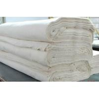 Buy cheap High Thread Count cotton fabric, 400TC, 600TC, 800TC, 1000TC, 1400TC, superior for bedding product