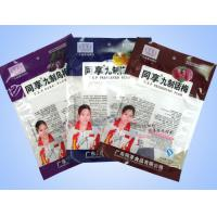 Buy cheap Custom Printed Flexible Packaging Pouches , Plastic Snack Food Package Bags product