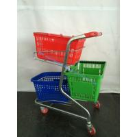 China Supermarket Double Layer Three Basket Shopping Cart with Four Wheels on sale