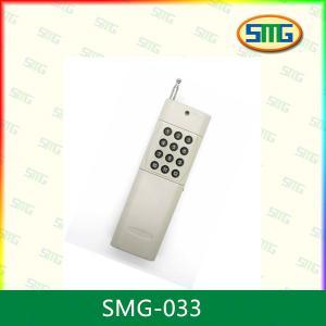 Buy cheap Transmissor interurbano remoto universal SMG-033 do rádio product