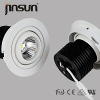 China 10W 2700K Warm White 360 Dgreee Adjustable Led Downlight With Tridonic Driver wholesale