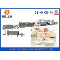 Buy cheap long performance good taste automatic nutrition powder machine product