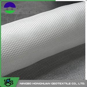 Buy cheap Высокопрочная сплетенная утечка ткани фильтра Geotextile для Dike озера from wholesalers