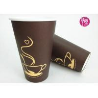 Buy cheap 10oz Brown Color Flexo Print Single Wall Paper Cups With Lid product