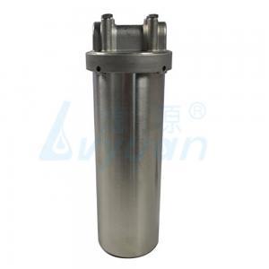 Buy cheap 0.8Mpa 10 Inch 226 Flat 0.8mm Single Cartridge Filter Housing product
