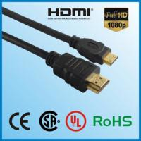 Buy cheap HDMI Cable(AM to CM) product