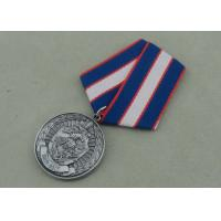 Buy cheap Antique Silver Government Short Ribbon Medals , Awards Medallions With Brass Material product