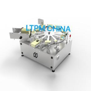Buy cheap Rotary Blister Cartoning Machine product