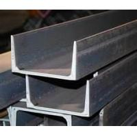 Buy cheap ST37-2, A36, S235JRG1 4.5 mm Hot Rolled  steel Channel with high quality product