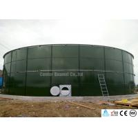 China Customized 30000 gallon glass fused to steel water tanks fabricated on sale