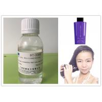 Buy cheap PEG-12 Dimethicone/grado cosmético soluble en agua BT-3393 del aceite de silicón de Dimethicone product