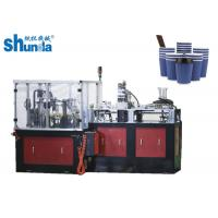 Buy cheap Ripple Double Wall Disposable Paper Products Machine , Paper Sleeve Making Machine product