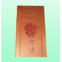 Buy cheap Custom Printing Paper Card CMYK Colors , Recycled Paper Greeting Card OEM Design product
