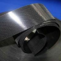 Buy cheap Injection Plastic Velcro Hook product