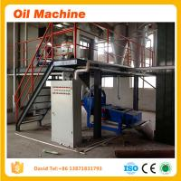 Buy cheap Sesame oil making machine price sesame oil on face seed oil press equipment product