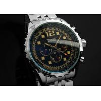 Buy cheap Steampunk Pro Mechanical Automatic Watches 16mm With Stainless Steel Case product
