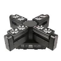 Buy cheap 8 Eyes 10W RGBW Unlimited Rotating LED Spider Beam Moving Head Light product