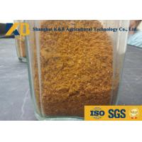 Buy cheap Raw Material Fish Meal Powder / Animal Feed Additive for Feed Mix Industry Factory product
