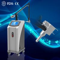 Buy cheap co2 fractional laser skin resurfacing product