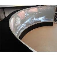 Buy cheap Dome Cinema Curved Projection Screen , 4K Woven Fabric Circular Projection Screen product