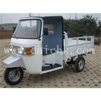 Buy cheap Cabin Cargo Tricycle ( MX175ZH ) product