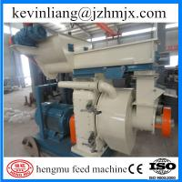 China Easy operation wood burning stove pellet making machine with CE approved on sale