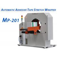 Buy cheap Auto Film Apply Orbital Wrapping Machine With Rotation Speed Variable product