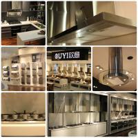 ZHEJIANG OUYI Smart Kitchen CO.,LTD