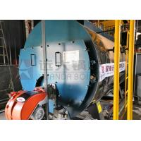 Buy cheap Condensing Oil Fire Tube Steam Boiler Industrial High Efficiency For Sugar Mill product