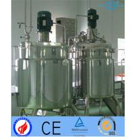 2000L Sanitary Stainless Steel Mixing Tank For Liquid Soap Shampoo Detergent Pharmaceutical