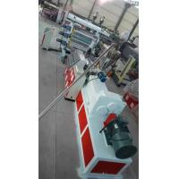 Buy cheap High Safety PVC Coil Car Mat Bonding Machine PVC Powder And Additive Material product