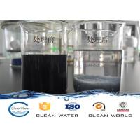 Buy cheap Colorless Or Light Yellow Liquid Oil-Water Sperating Agent 1.02 g / Cm³ Specific Gravity product