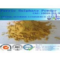Buy cheap Ferric sulphate Powder Animal Feed Additices Effective Coagulant CAS 10028-22-5 product