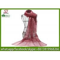 Manufacturer wholesale imitated silk scarf  60*195cm 60g summer spring shawl 100%polyester keep fashion