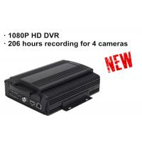 China Hybrid 3G GPS WIFI 1080P Car DVR With VOIP Talk / Vehicle MDVR for Cash in Transit on sale