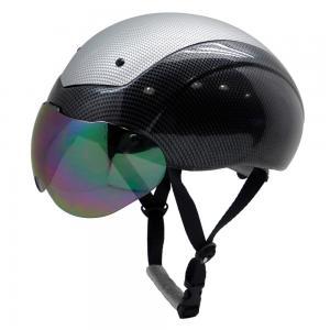 Buy cheap 習慣ASTMは上のPCカバーAU-L002が付いている航空機の短いトラック速度の保護スケートで滑るヘルメットを承認しました product