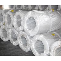 Buy cheap Galvanized Steel Wire for Armouring cable from wholesalers