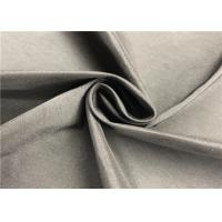 Buy cheap 75D * 75D Fade Resistant Fabric 2/1 Twill Memory Fabric 100% Polyester product