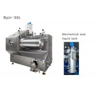Buy cheap 37kw Horizontal Sand Mill For Solvent Based  Led Curable UV Ink Making product