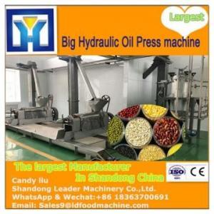 Buy cheap good quality vacuum olive oil press machine HJ-PR70 press hydraulic machine industrial hydraulic press machine product