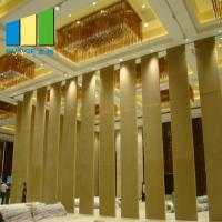 Buy cheap Restaurant Church Concert Hall Company Movable Sliding Partition Walls from wholesalers