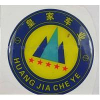 China Promotion 3D Doming Resin Stickers  on sale