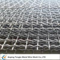 Buy cheap High Carbon Steel Wire Mesh Metal Mesh for Screening and Filtering product