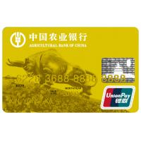 Buy cheap Non-chip UnionPay Magnetic Smart card/Credit Card with Hologram product