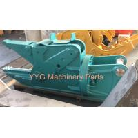 Buy cheap China Supplier Excavator Attachments Superb Alloy Steel Hydraulic Shear Machine product